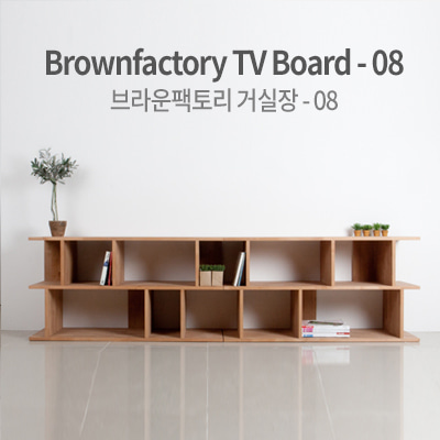 Brownfactory TV Board - 08 (W2400)